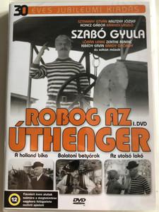 Robog az Úthenger I. DVD / 30 éves jubileumi kiadás / Directed by Bednai Nándor / A holland bika, Balatoni betyárok, Az utolsó lakó / Episodes 1-3 (5990502068491)