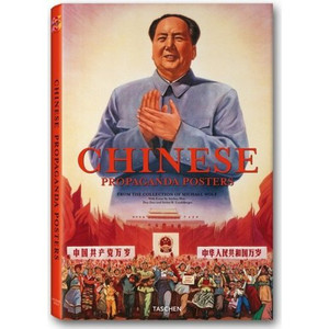 Chinese Propaganda Posters [Paperback] by Taschen Publishing