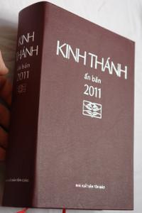 Kinh Thánh ấn bản 2011 / Vietnamese Holy Bible 2011 translation / Nhà Xuất Bản Tôn Giáo / United Bible Societies / Large Size / Hardcover Burgundy (9786046129172)