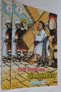 Cuộc thương khó của chúa giêsu / The Passion of Jesus / English - Vietnamese Coloring Book for children / Sách Tô máu 30 / Paperback (VietPassionofJesus)