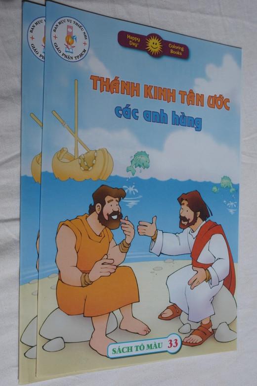 Thánh Kinh Tán ước - các anh hùng / Holy Bible - Heroes of Faith / Vietnamese Christian Coloring Book for children / Sách Tô máu 33 / Happy Day Coloring Books (9780784723401)