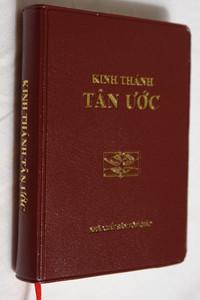 Vietnamese NT / Kinh Thánh - tân ước / Pocket Size, Brown / NHÀ XUẤT BẢN TÔN GIÁO / Vinyl Bound 2016 (9786046142362)