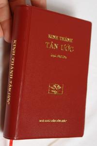 Mid Size Vietnamese New Testament / Kinh Thánh - tân ước / Brown-Vinyl Bound / NHÀ XUẤT BẢN TÔN GIÁO 2017 (9786046146186)