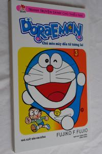 Doraemon vol. 3 by Fujiko F. Fujio / Vietnamese language comic book - manga / Chú mèo máy đến từ tương lai - Tập 3 / ドラえもん (9786042042369)