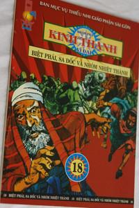 Vietnamese Bible Comics vol. 18 / Kinh Thánh - Khám phá vĩ đại / Biệt Phải, sa dốc và Nhóm nhiệt thành / Paperback / Series Editor D. Roy Briggs (VietBibleComics18)
