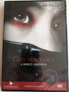 Lady Vengeance DVD 2005 A Bosszú Asszonya / Directed by Park Chan Wook / Starring: Lee Young-ae, Choi Min-sik (5996051940059)