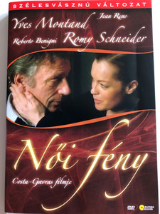 Clair de femme DVD 1979 Női fény (Womanlight) / Directed by Costa-Gavras / Starring: Yves Montand, Romy Schneider (5999883767139)