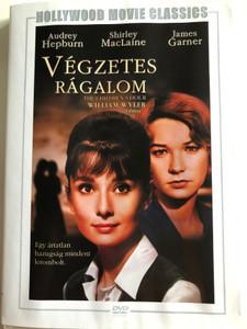 The Children's Hour DVD 1961 Végzetes Rágalom / Directed by William Wyler / Starring: Shirley MacLaine, Audrey Hepburn, James Garner (5999546333381)
