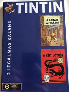The Adventures of Tintin - Disc 2 DVD 1991 Tintin - 2 izgalmas kaland / 2 exciting adventures / A fáraó szivarjai, A kék lótusz / Les Aventures de Tintin (5999559990175)