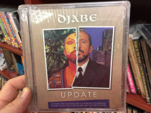 Djabe - Update DVD 2012 Video & Audio disc / Reissue interview, Mayombe TV clip, Flying DVD outtakes / Gramy Records (5998176109854)