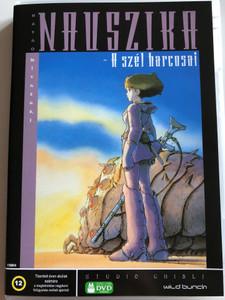Nausicaä of the Valley of the Wind DVD 1984 Nauszika - A szél harcosai / 風の谷のナウシカ / Directed by Hayao Miyazaki / Starring: Sumi Shimamoto, Gorō Naya, Yōji Matsuda, Yoshiko Sakakibara (5998133183132)
