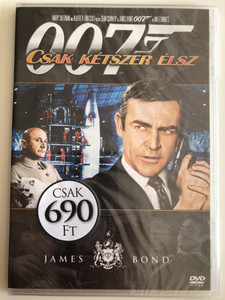 James Bond 007 - You only Live Twice DVD 1967 Csak kétszer élsz / Directed by Lewis Gilbert / Starring: Sean Connery (8594163150037/16)