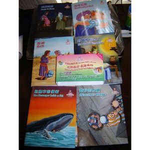 Fifteen Word of Wisdom Childrens Booklets / English - Chinese Bilingual Edition