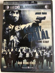 Crime Story DVD Kemény Halál / Directed by Kirk Wong / Starring: Jackie Chan / Akció klasszikusok (5999544255173)