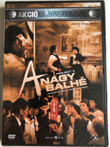 Project A DVD 1983 A nagy balhé / Directed by Jackie Chan / Starring: Jackie Chan, Sammo Hung, Yuen Biao (5999544255111)