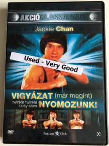 Twinkle twinkle lucky stars DVD 1985 Vigyázat (már megint) nyomozunk! / Directed by Sammo Hung / Starring: Sammo Hung, Jackie Chan, Yuen Biao / 夏日福星 (5999544255166)
