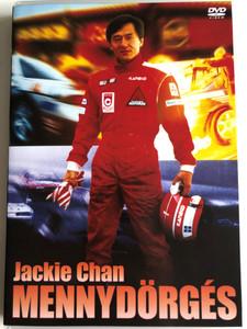 Thunderbolt DVD 1995 Mennydörgés / Directed by Gordon Chan / Starring: Jackie Chan, Anita Yuen, Michael Wong, Thorsten Nickel (5998329507032)