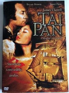 Tai Pan DVD 1986 / Directed by Daryl Duke / Starring: Bryan Brown, John Stanton, Joan Chen (5996473010545)
