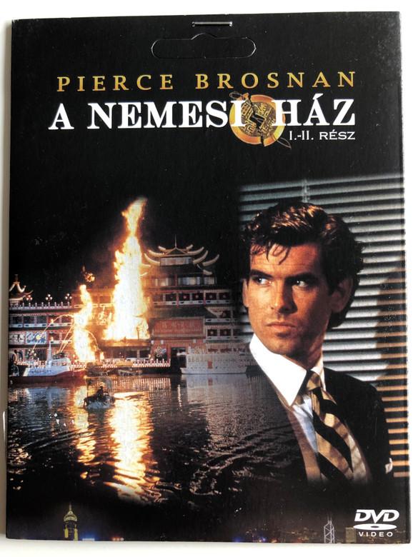 Noble House DVD 1988 A nemesi ház / Directed by Gary Nelson / Starring: Pierce Brosnan, Deborah Raffin, Ben Masters, John Rhys-Davies (5996051021987)