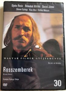 Wrong-Doers DVD 1979 Rosszemberek / Directed by Szomjas György / Starring: Djoko Rosic, Benedek Miklós, Derzsi János / Magyar Filmek gyűjteménye 30. (5999546331837)