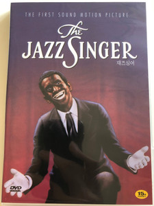 The Jazz Singer DVD 1927 재즈 싱어 / Directed by Alan Crosland / Starring: Al Jolson, May McAvoy, Warner Oland, Yossele Rosenblatt (8809116455054)