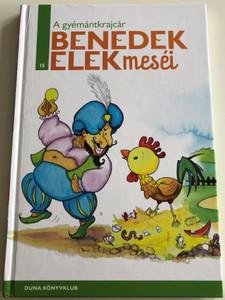A gyémántkrajcár - Benedek Elek meséi 15 / Duna Könyvklub / Illustrations by Kecskés Anna / Hardcover / Hungarian tales for children (9789633540459)