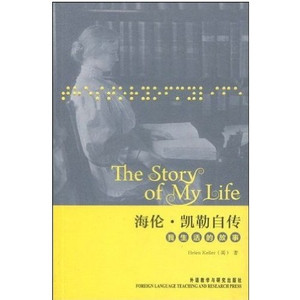 Helen Keller Autobiography:The Story Of My Life,English,2010 [Paperback]
