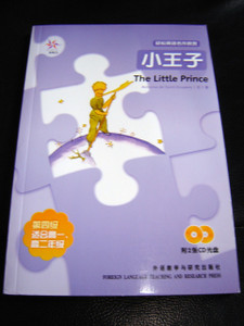 Antoine de Saint Exupery : The Little Prince / MP3 Disc included with the boo...