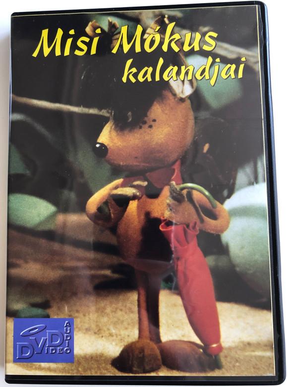 Misi Mókus kalandjai DVD 1982 / Directed by Foky Ottó / 13 stories - 13 epizód - Magyar bábfilm / Hungarian color animated feature film (5998866300226)