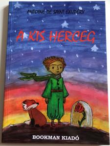 A Kis Herceg by Antoine de Saint Exupéry / Hungarian edition of Le petit Prince / Bookman kiadó 2017 Paperback / Translated by Rónay György (9786068485454)