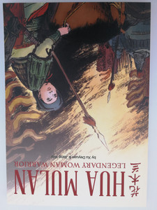 Hua Mulan - Legendary Woman Warrior by Xu Deyuan & Jian Wei / Paperback / Translated by Wang Jian / Asiapac Books PTE Ltd 2018 (9789812297082)