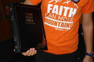 Thai Family Bible / Large Print Thailand Bible / LARGE FORMAT / Thai Holy Bible /  ปกแข็งหุ้มไวนิล สีดำ