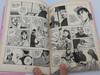 Return of the Condor Heroes Volume 9 by Jin Yong, Huang Zhanming / Chinese Comic / 神鵰俠侶(漫畫版)09 / Asiapac Books / Paperback 1997 (9789813068223)