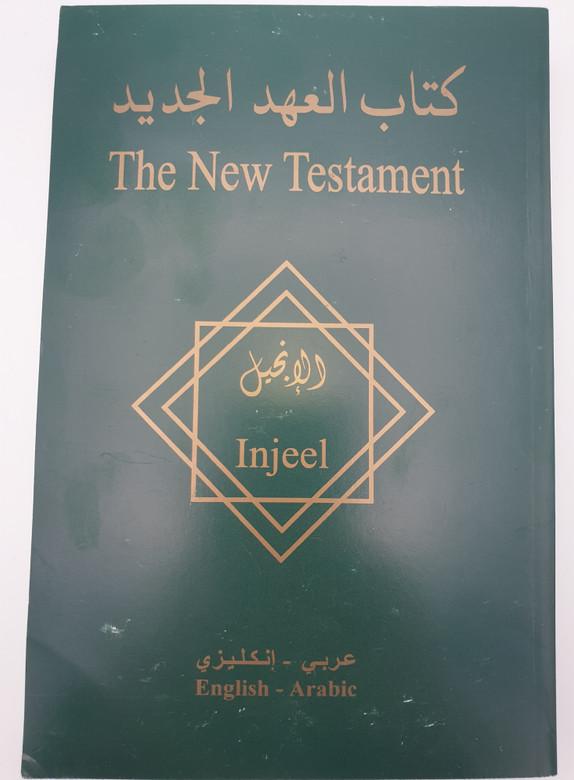 English - Arabic New Testament / Injeel - العهد الجديد Parallel Authorized King James Version - Van Dyck (Arabic) First Print 2007 / Green Paperback / Arabic Bible Outreach Ministry / KJV - Van Dyck (KJV-ArabicNT)