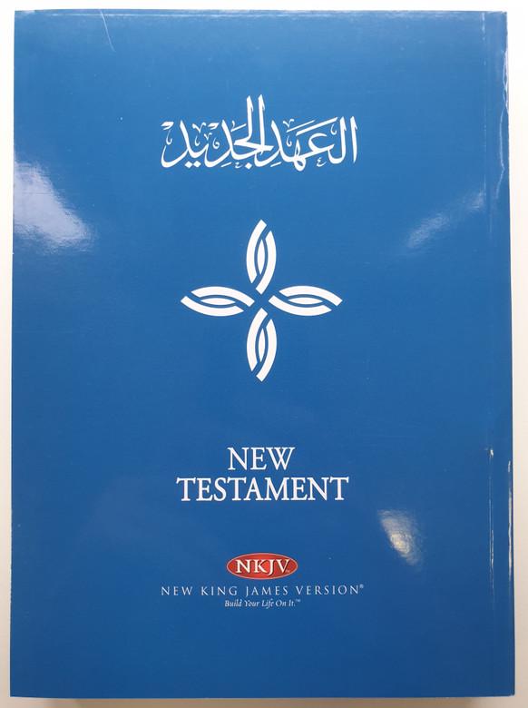 New Testament NVD / NKJV - Arabic Parallel New Testament / Bible Society of Egypt 2018 / New King James - Arabic Biblingual NT / First print / Paperback / Thomas Nelson (9789772304844)