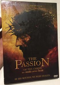 The Passion of the Christ DVD 2004 เดอะ แพสชั่น ออฟ เดอะ ไครสต์ / Directed by Mel Gibson / Starring: Jim Caviezel, Monica Bellucci, Maia Morgenstern, Sergio Rubini (8857122924729)