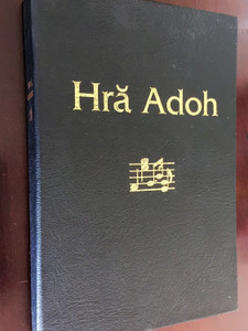 Jarai language Hymnal book / Hra Adoh / Toloi Adoh / Boni Hooc Ko oi adai / Navy Blue Leather bound / Hoi Thanh Tin Lánh 1998 / Jarai worship songs (JaraiHymnal)