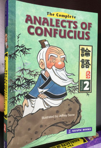 The Complete Analects of Confucius - Volume 2 / Illustrated by Jeffrey Seow (9789813068919)