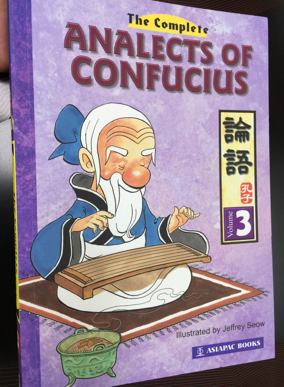 The Complete Analects of Confucius - Volume 3 / Illustrated by Jeffrey Seow (9789812290007)