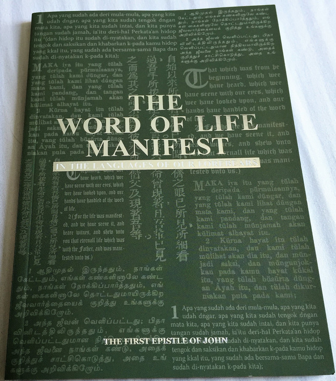 The Word of Life Manifest in the Languages of our Forebears - The First Epistle of John (9789812205902)