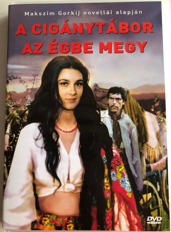 Табор уходит в небо DVD 1975 A cigánytábor az égbe megy (Gypsies Are Found Near Heaven) / Directed by Emil Lotjanu / Starring: Svetlana Toma, Grigore Grigoriu, Barasbi Mulayev, Mikhail Shishkov / Based on Maxim Gorkij's novel (5999882941684)