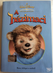 "The Country Bears DVD 2002 A házimaci / Directed by Peter Hastings / Starring: Christopher Walken, Daryl ""Chill"" Mitchell, Diedrich Bader (5996255710113)"