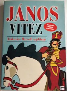 János Vitéz - Johnny Corncob DVD 1973 / Classic Hungarian Cartoon / Directed by Jankovics Marcell / Petőfi költeménye alapján (5999551920019)