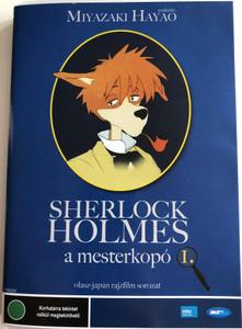 Fiuto di Sherlock Holmes 1. DVD 1984 Sherlock Holmes a mesterkopó 1. (Sherlock Hound ) / Directed by Miyazaki Hayao / Japanese-Italian cartoon series (5998133199331)