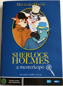 Fiuto di Sherlock Holmes 4. DVD 1985 Sherlock Holmes a mesterkopó 4. (Sherlock Hound ) / Directed by Miyazaki Hayao / Japanese-Italian cartoon series / Episodes 10-12 (5996492100531)