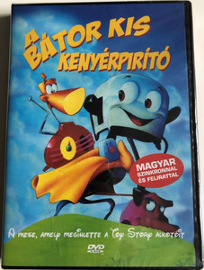The Brave Little Toaster DVD 1987 A bátor kis kenyérpirító / Directed by Jerry Rees / Starring: Deanna Oliver, Timothy E. Day, Jon Lovitz, Tim Stack (5999881767650)