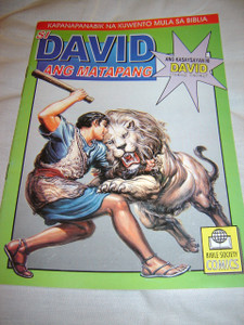 DAVID ANG MATAPANG / TAGALOG Language Children's comicstrip Bible book
