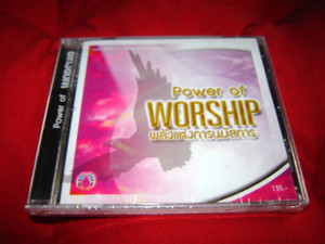 The First Thai Christian Worship Power of Worship 1 14 popular Christian song...