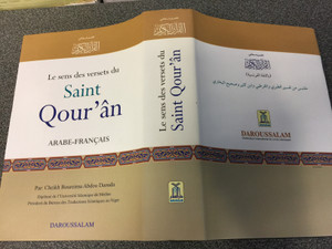 Le sens des versets du Saint Qour'an / French - Arabic parallel Quran interpretation / Hardcover 1999 / Daroussalam - Arabie Saoudite / Arabe-Francais / The meanings of the verses in the Qouran (FRA-AR-Quran)