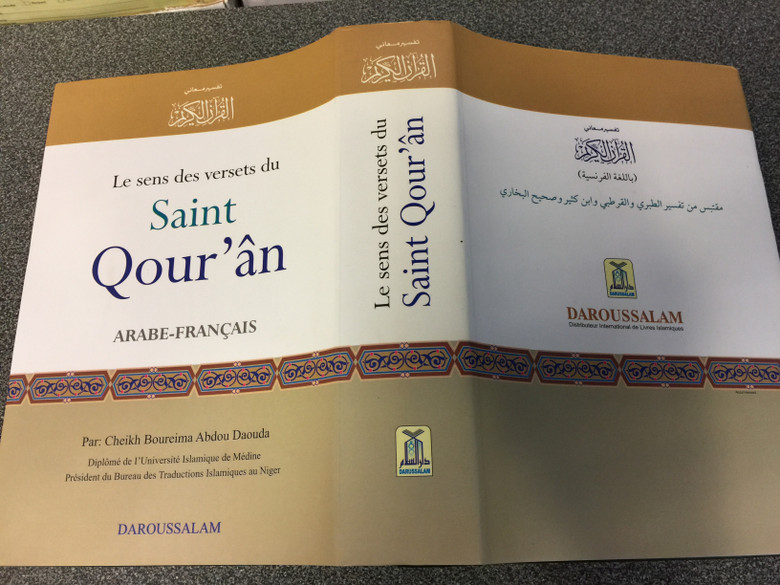 Le sens des versets du Saint Qour'an / French - Arabic parallel Quran interpretation / Hardcover 1999 / Daroussalam - Arabie Saoudite / Arabe-Francais / The meanings of the verses in the Qouran (FRA-AR-Quran)